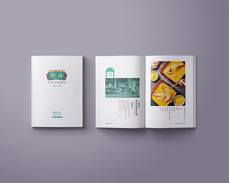 菜谱烤鸡--庙街太原火锅-香港视频v菜谱_高端菜吃菜谱爪中餐图片